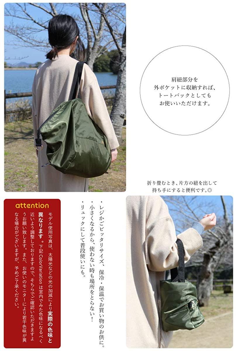 chepeli(シェペリ) 保冷ショッピング2WAYリュックの商品画像9