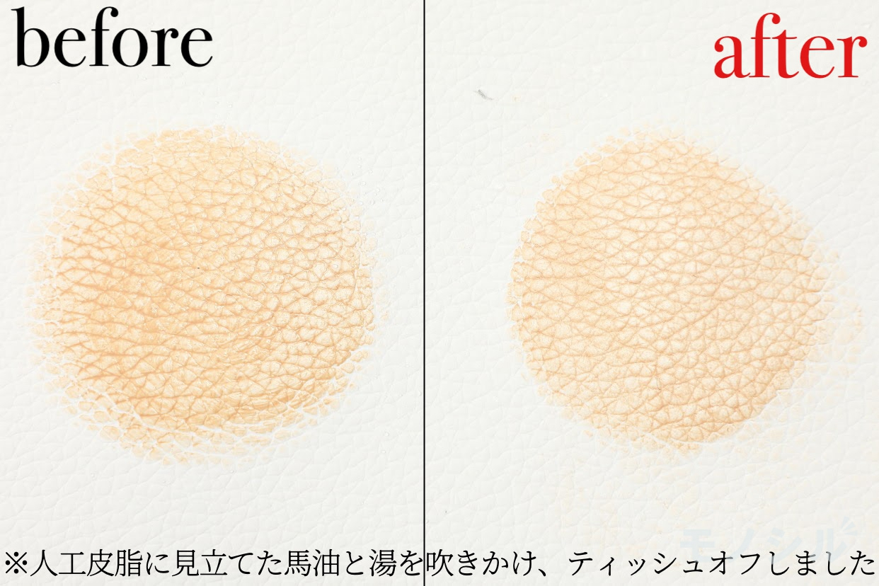 IOPE(アイオペ)エアクッションの商品の落ちにくさについての検証画像