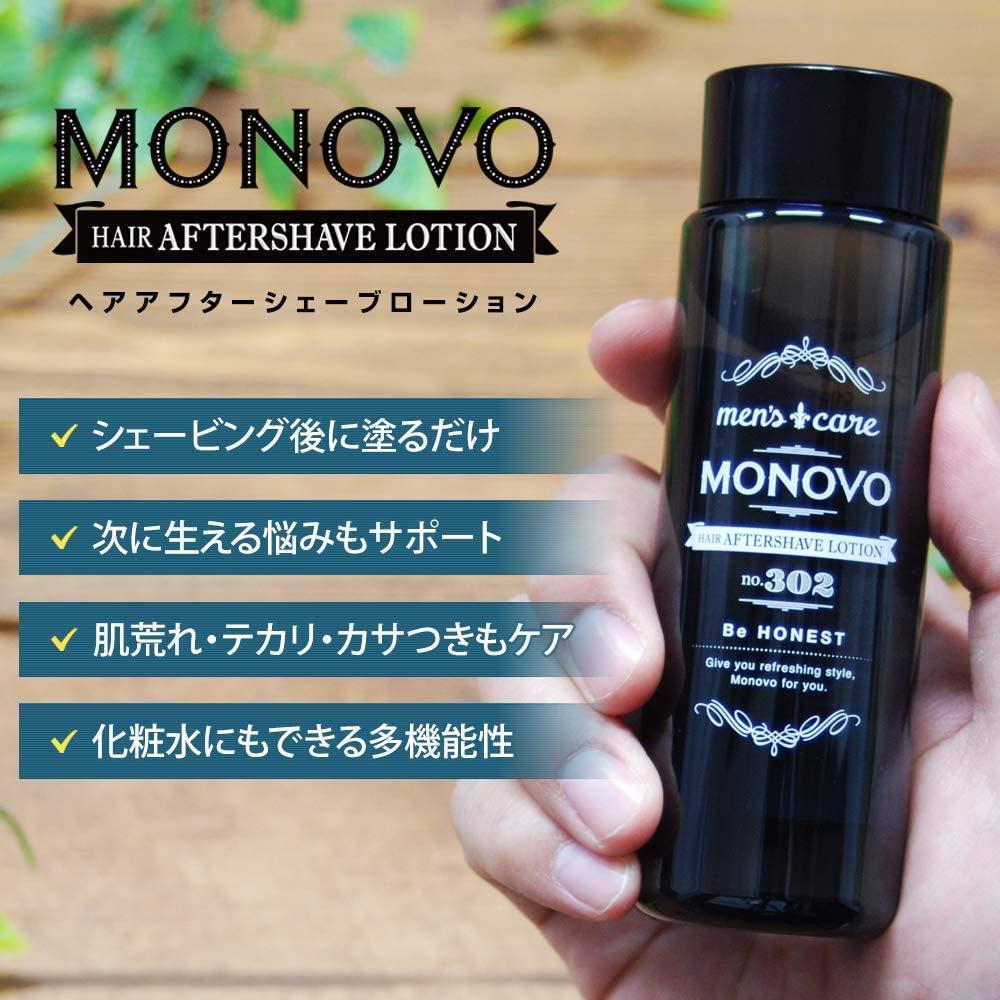 MONOVO(モノヴォ)ヘアアフターシェーブローションの商品画像3