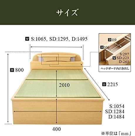 MODERN DECO(モダンデコ) 畳ベッド 緑風の商品画像4