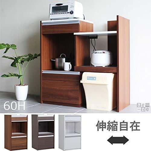 arne(アーネ)R+レンジ 60H (レンジ台) ブラウンの商品画像4