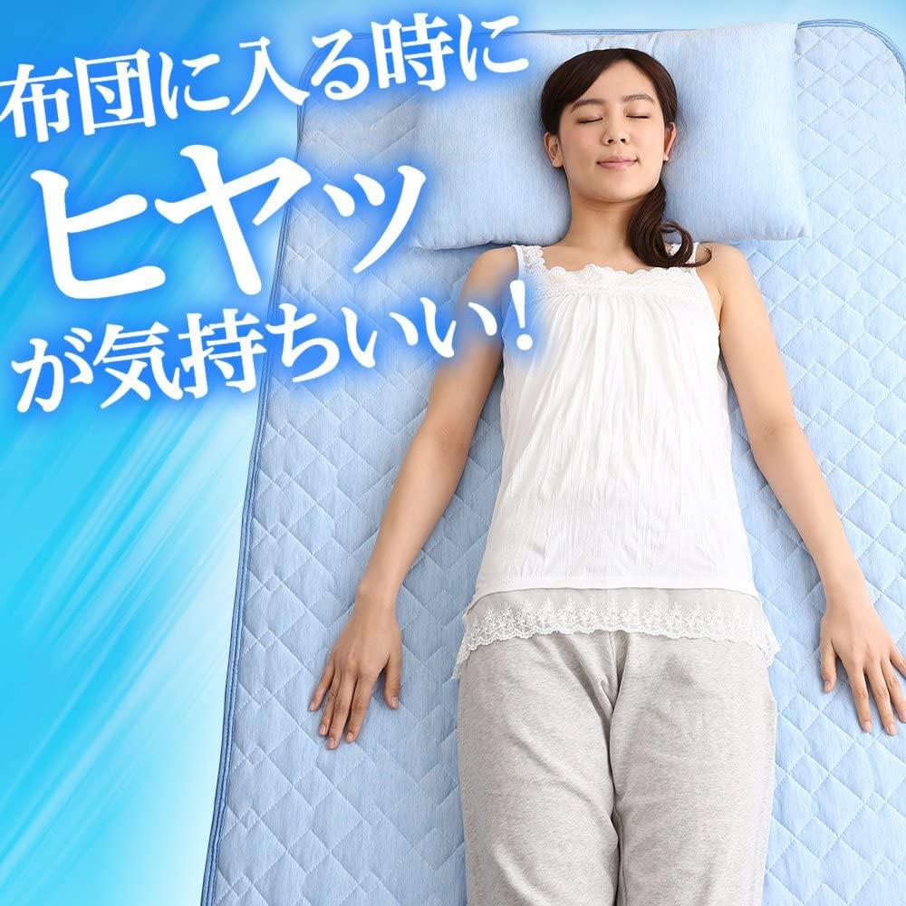 ナイスデイ ひんやりマット 57050102の商品画像4