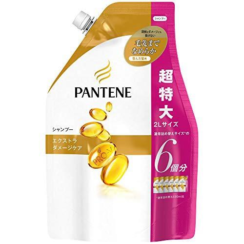 PANTENE(パンテーン) シャンプー エクストラダメージケア 詰替用の商品画像