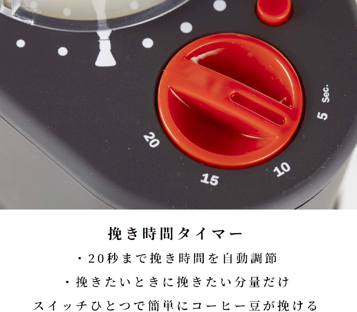 bodum(ボダム) BISTRO コーヒーグラインダー 10903-01JP-3の商品画像3