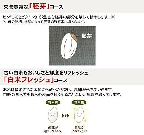 象印(ゾウジルシ)家庭用精米機 BR-WA10 ホワイトの商品画像4