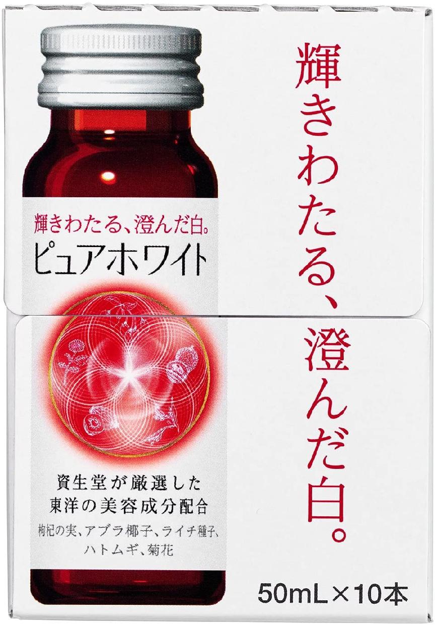 資生堂(SHISEIDO) ピュアホワイトの商品画像8