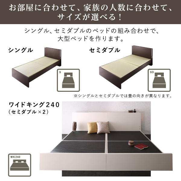 Kinoshita.net LIDELLEの商品画像3