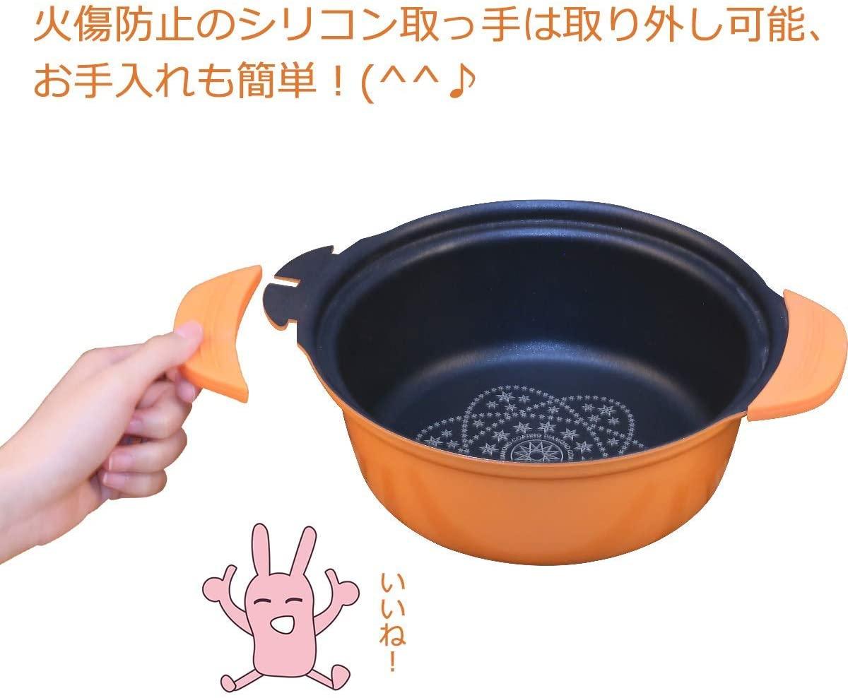 COOKSMARK(クックスマーク)両手鍋 20cm オレンジの商品画像4