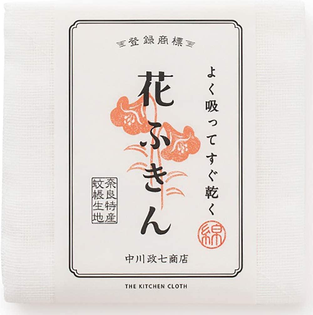 ナカガワマサシチショウテンよく吸ってすぐ乾く 花ふきん シラユリ 白の商品画像