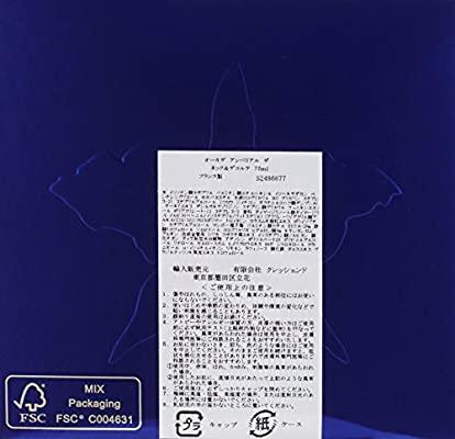 GUERLAIN(ゲラン) オーキデ アンぺリアル ザ ネック&デコルテ クリームの商品画像7