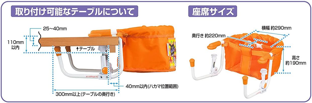 PINOCCHIO(ピノチオ) アンパンマン テーブルチェアーの商品画像5