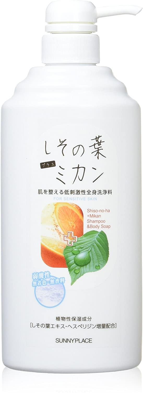 しその葉+ミカン(シソノハプラスミカン) こいゆぷらす全身洗浄料の商品画像