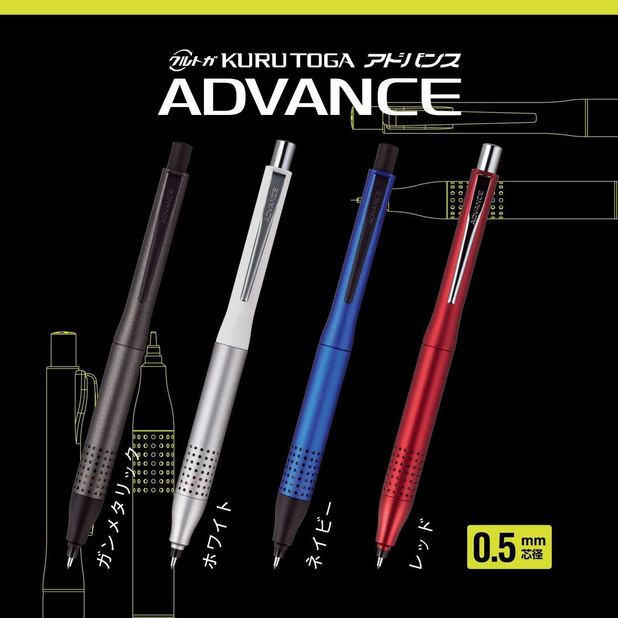 KURU TOGA(クルトガ) アドバンス アップグレードモデル  M5-1030 1Pの商品画像4