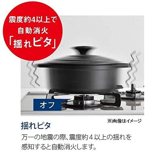 Mytone(マイトーン) RX31W27U12DGW/LP 幅60cm ラインシルバーの商品画像6
