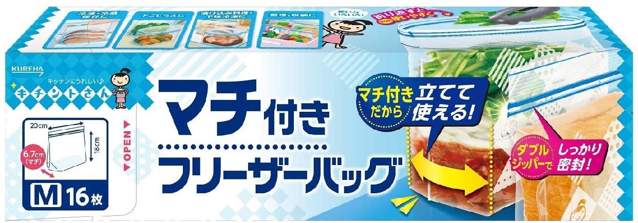 KUREHA(クレハ) キチントさん マチ付き フリーザーバッグ Mの商品画像