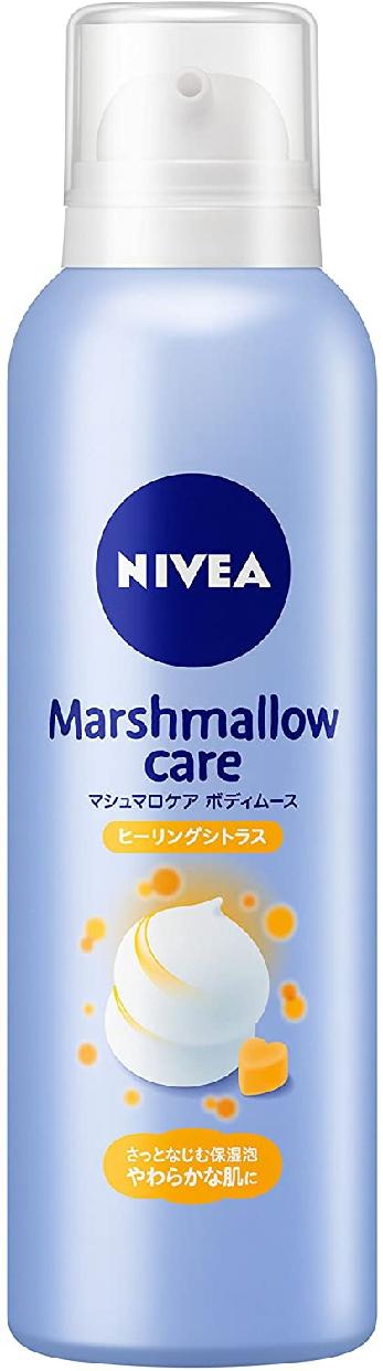 NIVEA(ニベア) マシュマロケアボディムース