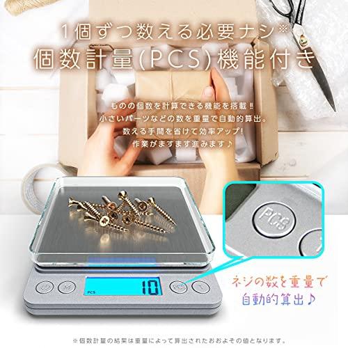 万通商事 TOKAIZ デジタルスケール TDS-001の商品画像8