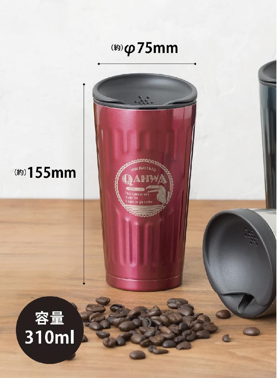 QAHWA(カフア) コーヒータンブラーの商品画像6