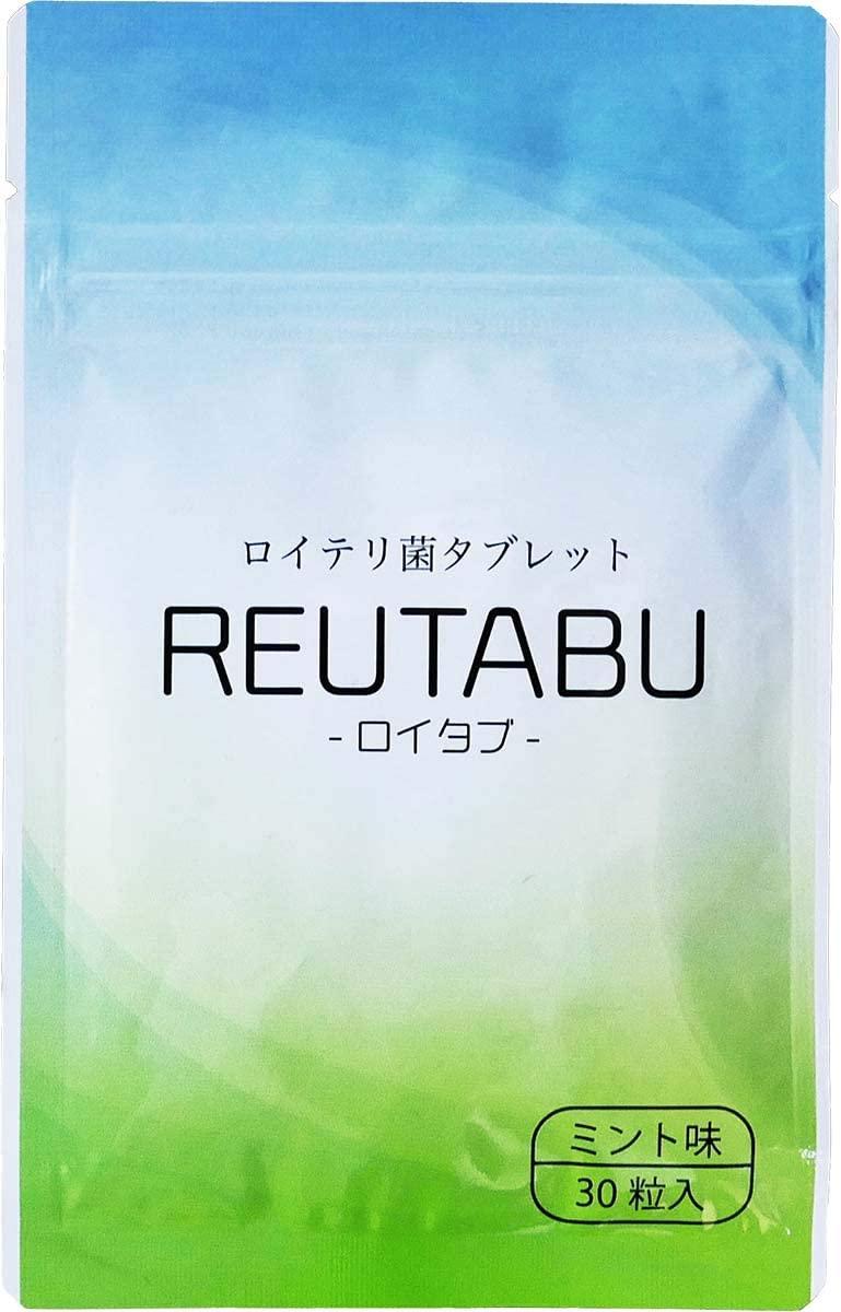 REUTABU(ロイタブ) ロイテリ菌タブレット