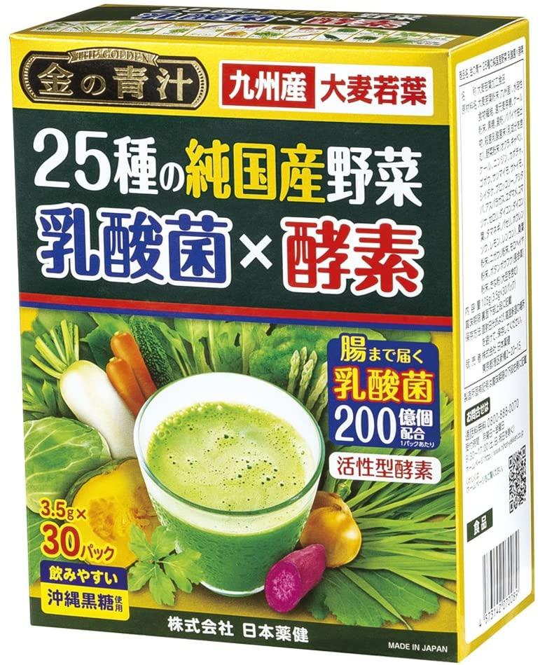 日本薬健 金の青汁 25種の純国産野菜 乳酸菌×酵素の商品画像8