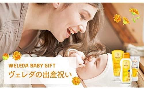 WELEDA(ヴェレダ) カレンドラ ベビーウォッシュ&シャンプーの商品画像3