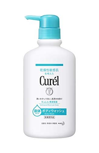 Curél(キュレル)ボディウォッシュの商品画像