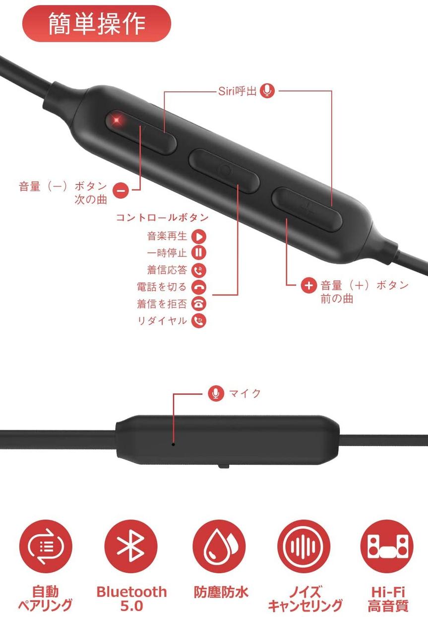 colel(コーレル) Bluetooth イヤホンの商品画像7
