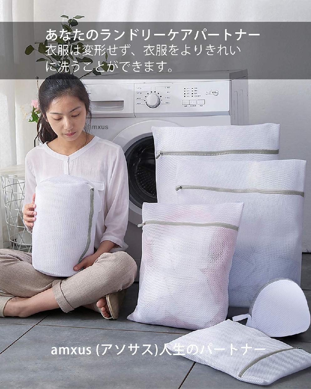 amxus(アンサス) 洗濯ネットの商品画像5