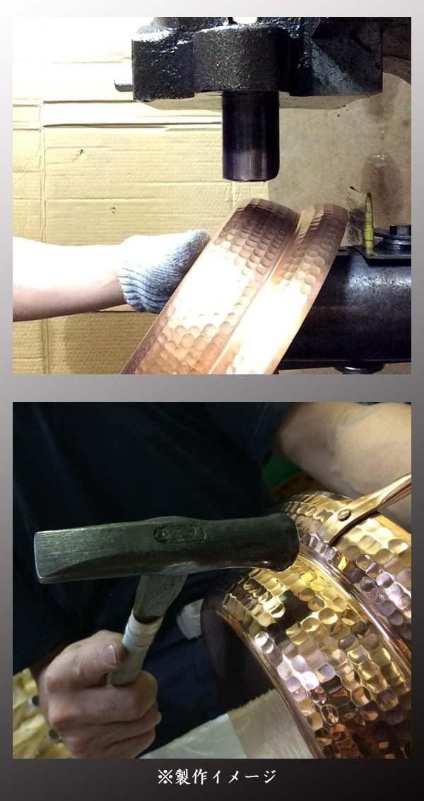 中村銅器製作所 銅製 フライパンの商品画像4