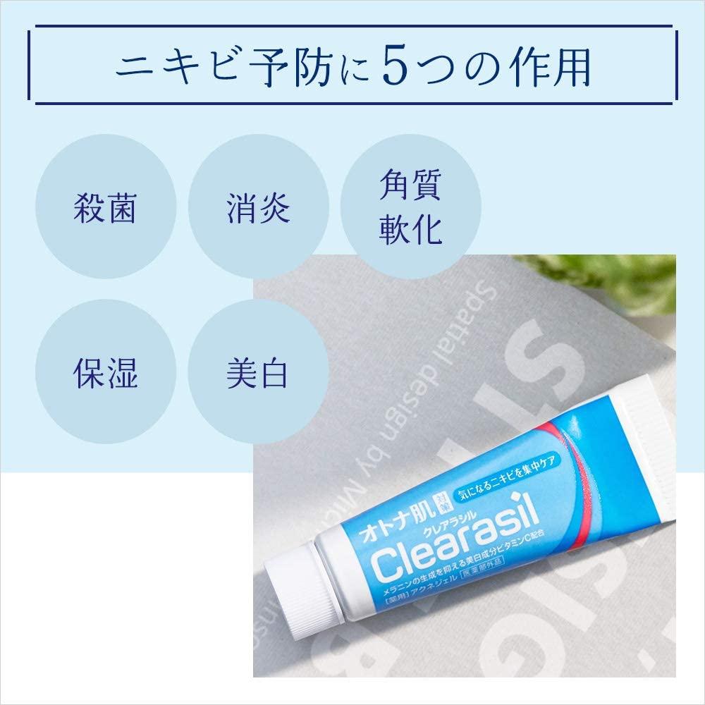 Clearasil(クレアラシル) オトナ肌対策 薬用 アクネジェル【医薬部外品】の商品画像2