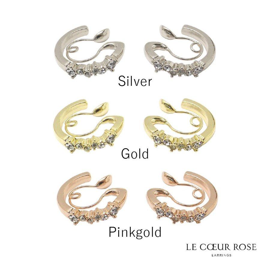 LE COEUR ROSE(ルクールロゼ) ループフィット NH-A04647の商品画像4