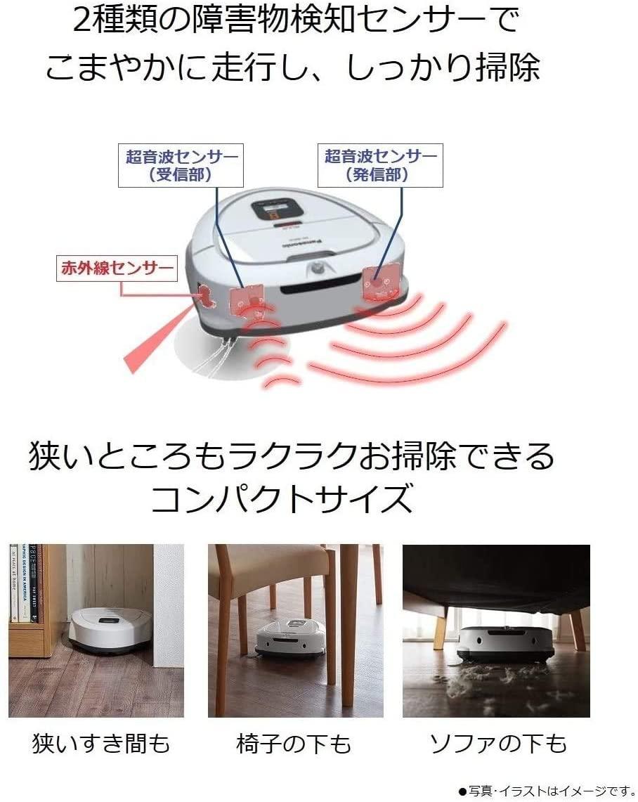 Panasonic(パナソニック) ルーロ ミニ MC-RSC10の商品画像3