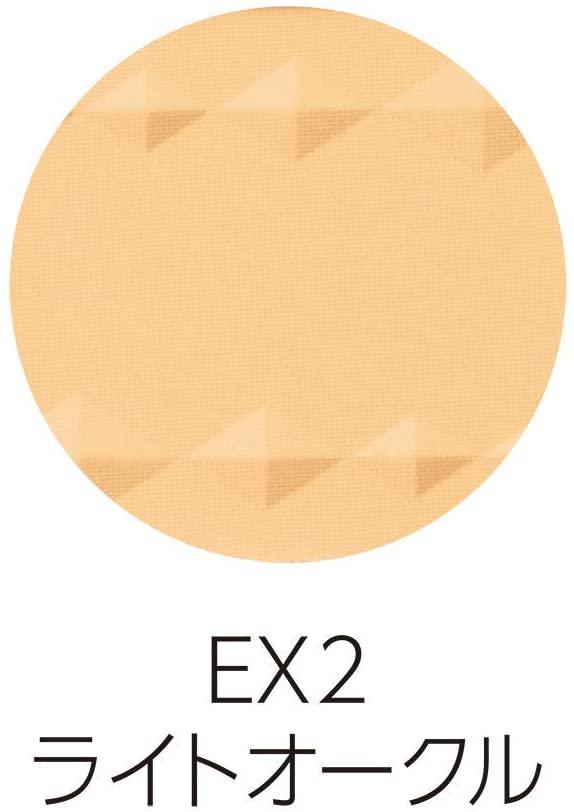 CEZANNE(セザンヌ) UVファンデーション EXプラスの商品画像3