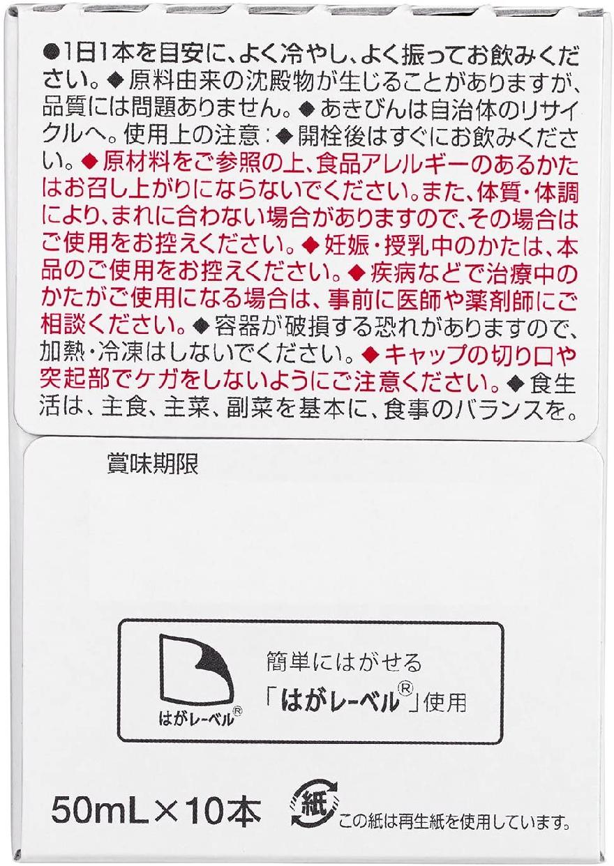 資生堂(しせいどう)ピュアホワイトの商品画像5