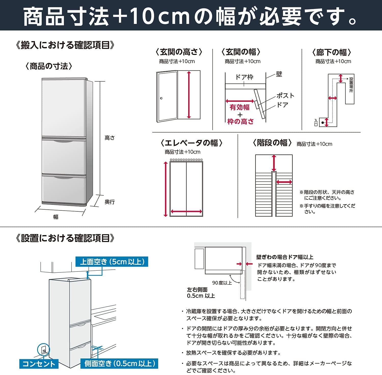 日立(HITACHI) 冷蔵庫 R-HWS47Nの商品画像2