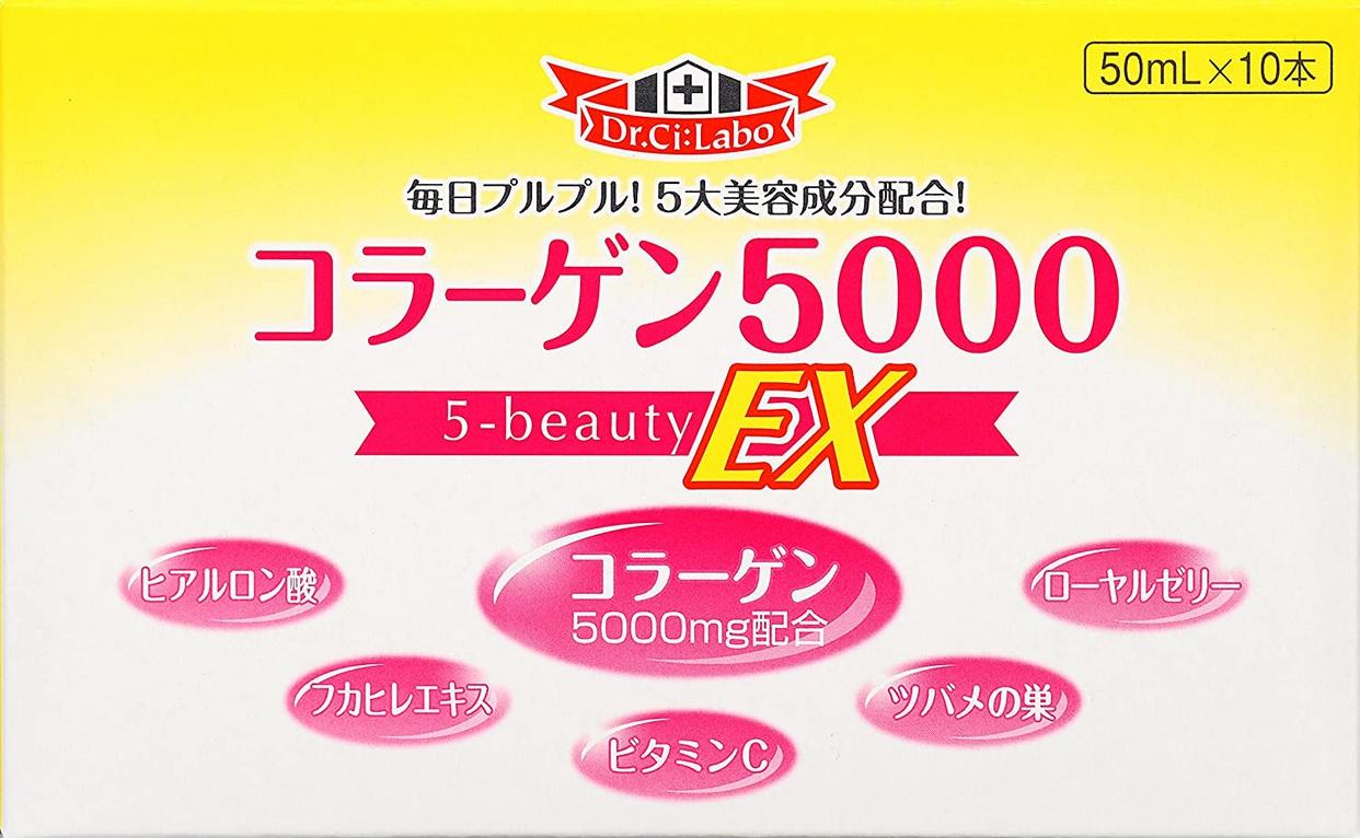 Dr.Ci:Labo(ドクターシーラボ) コラーゲン5000 5-ビューティーEXの商品画像4