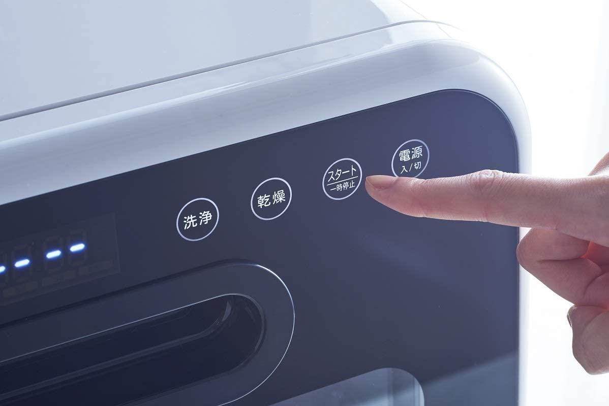 VERSOS(ベルソス) 食器洗い乾燥機 ホワイト VS-H021の商品画像3