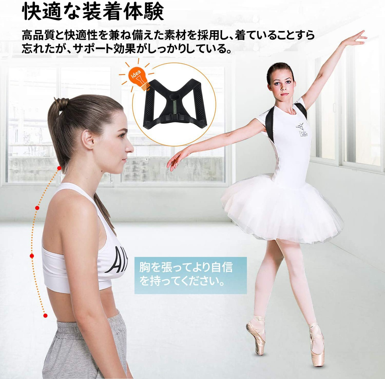 QcoQce(クコクエ) 姿勢矯正ベルトの商品画像7