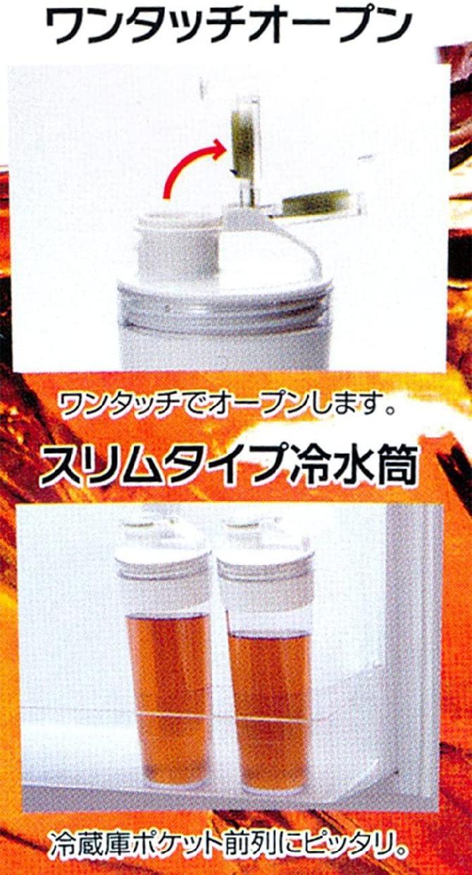 TAKEYA(タケヤ) フレッシュロックピッチャー 1.1Lミントの商品画像3