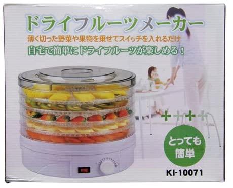 ローネジャパンドライフルーツメーカー KI-10071の商品画像