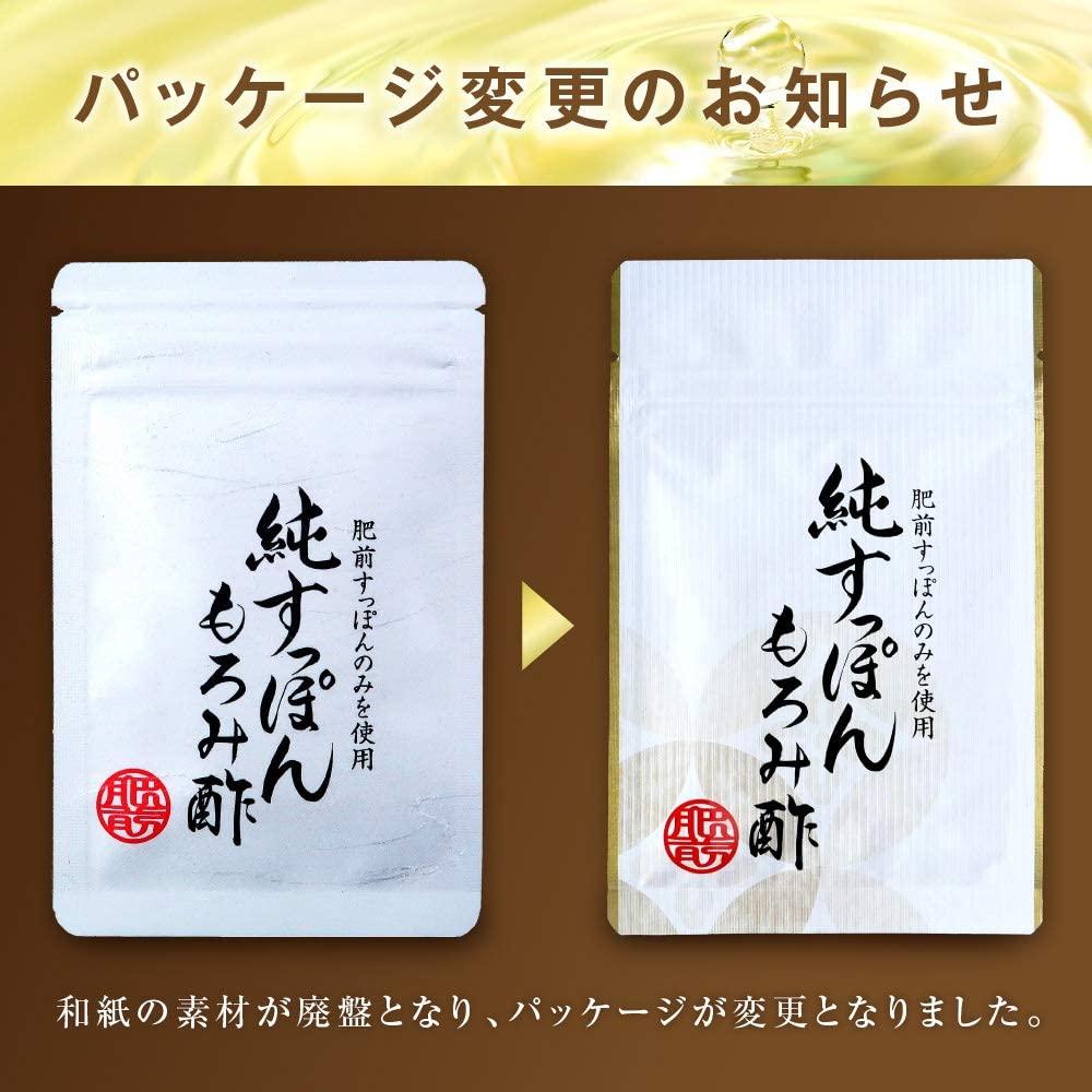 協和食研 純すっぽんもろみ酢の商品画像5