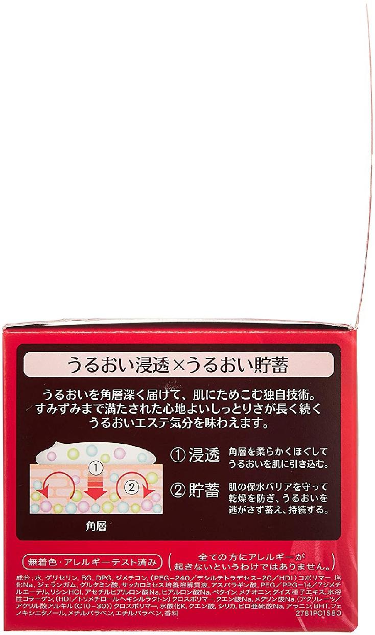 AQUALABEL(アクアレーベル) スペシャルジェルクリームA (モイスト)の商品画像12