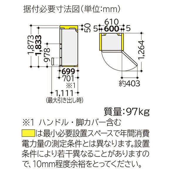 日立(ひたち)片開き5ドア HWSタイプ R-HWS47Kの商品画像2