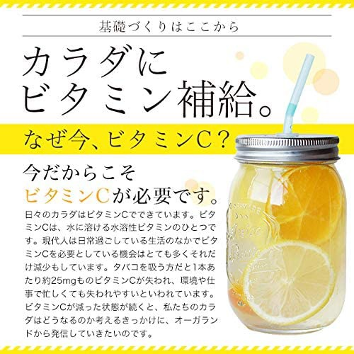 ogaland(オーガランド) ビタミンCの商品画像4