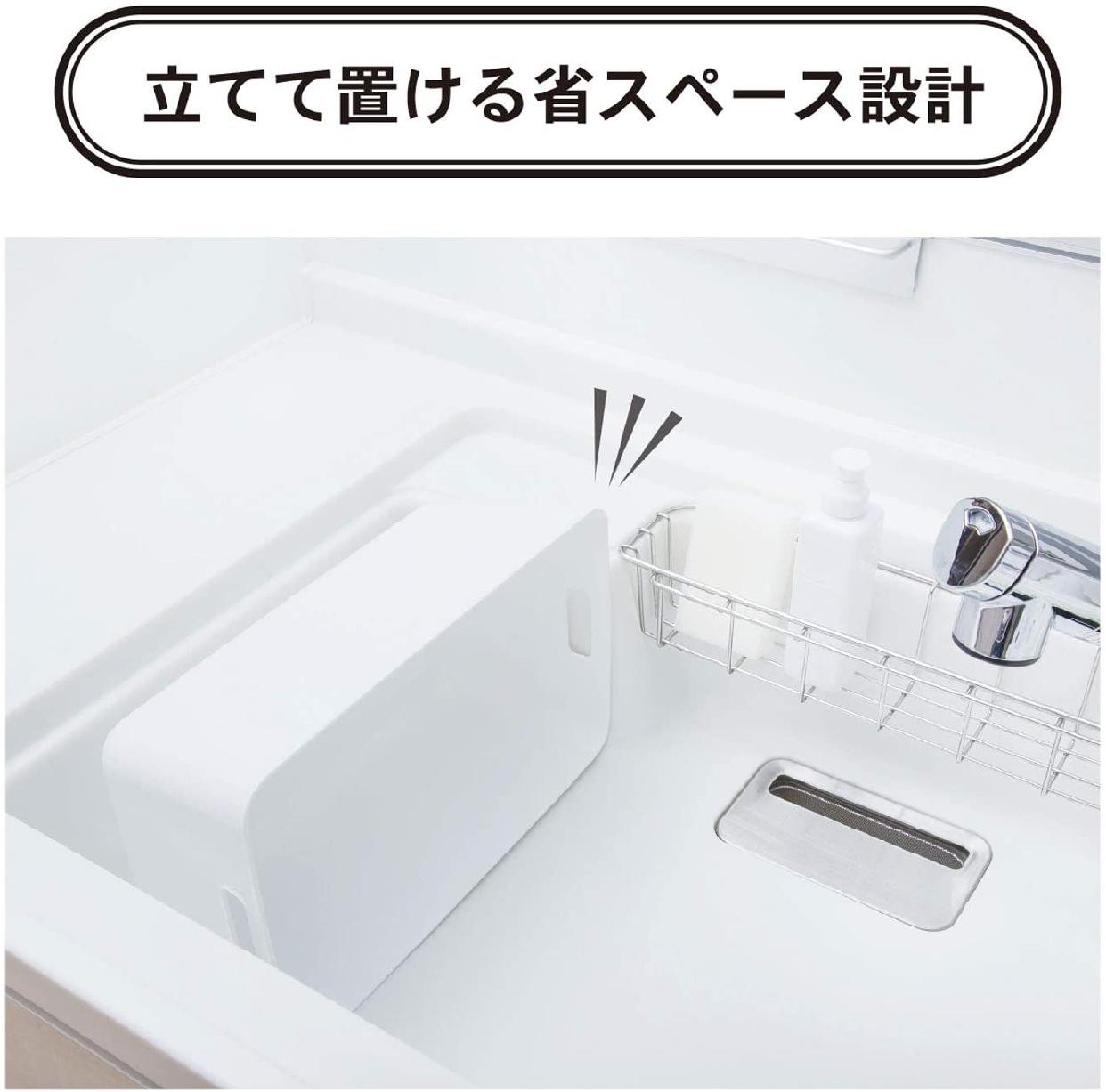 HAUS(ハウス) スタンドウォッシュタブ KK-391 ホワイトの商品画像3
