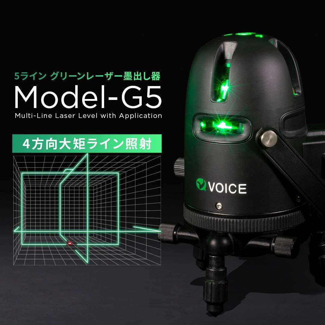 VOICE(ヴォイス) 5ライングリーンレーザー Model-G5の商品画像3