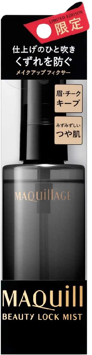 MAQuillAGE(マキアージュ)ビューティーロックミストの商品画像2