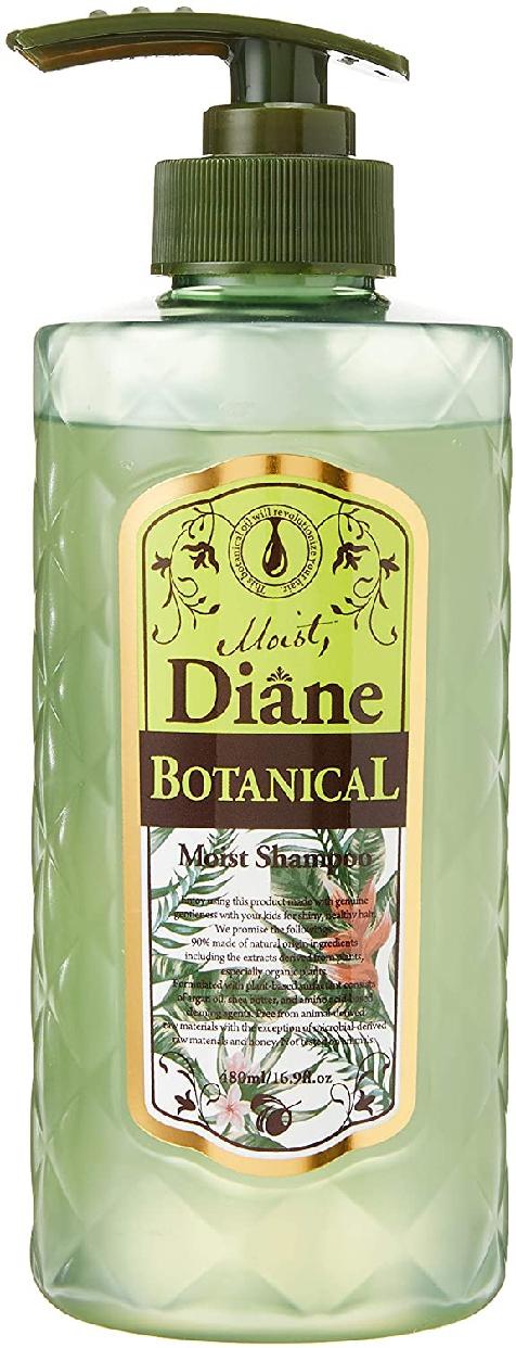Diane(ダイアン) ボタニカルシャンプー モイストの商品画像9