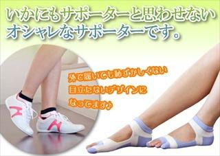 レッグニットクリス 美求足の商品画像5