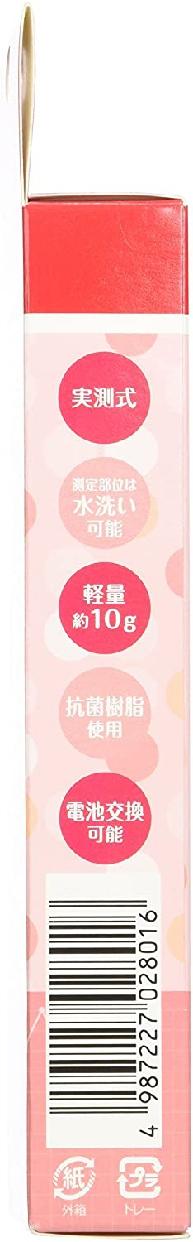 MEDICARE(メディケア)婦人用体温計 MT1622Jの商品画像3